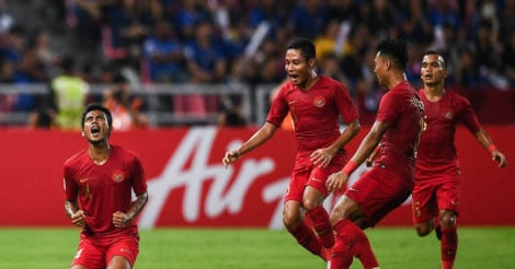 indonesia vs ai loan